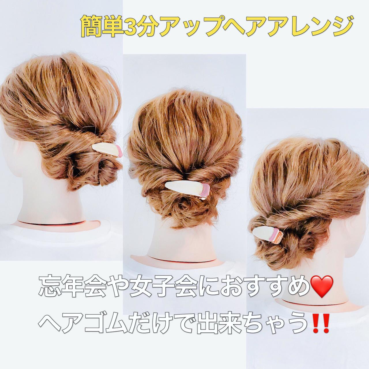 ヘアアレンジ フェミニン アップスタイル セルフアレンジヘアスタイルや髪型の写真・画像