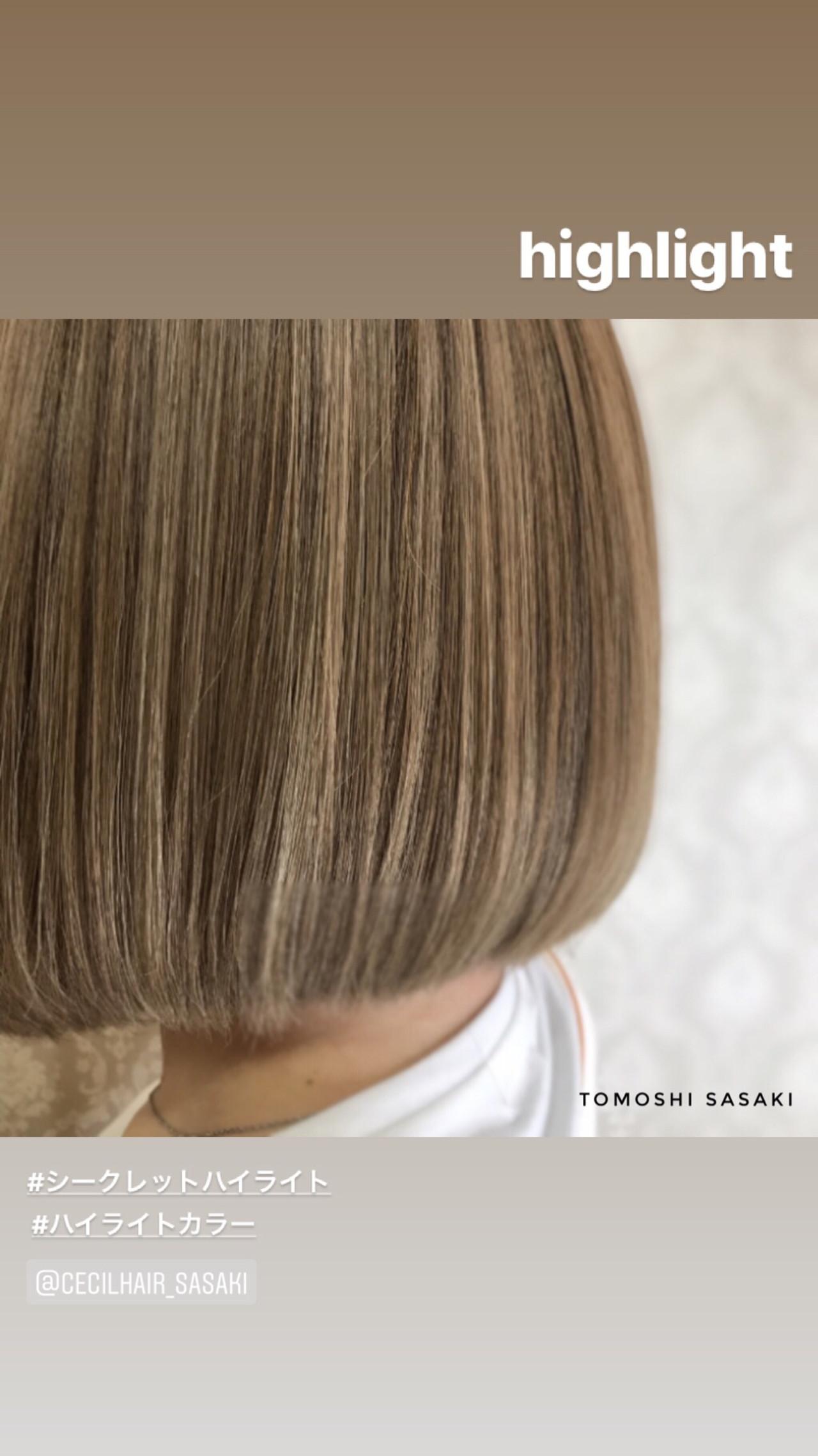 ボブ 3Dハイライト 派手髪 ブリーチ必須 ヘアスタイルや髪型の写真・画像 | ササキ トモシ / Cecil hair 札幌北24条店