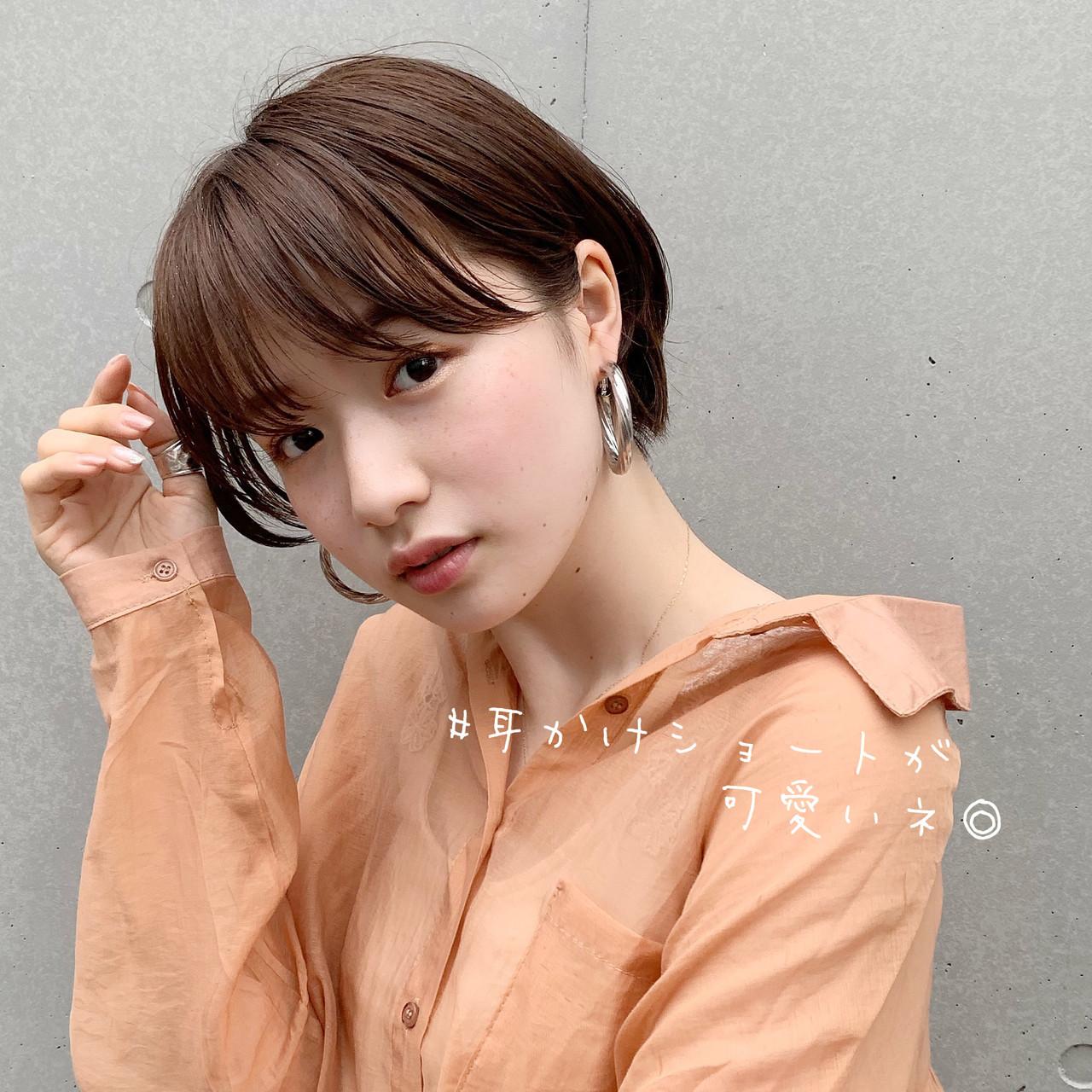 ショート ナチュラル ミニボブ ショートボブ ヘアスタイルや髪型の写真・画像 | Natsuko Kodama 児玉奈都子 / dydi