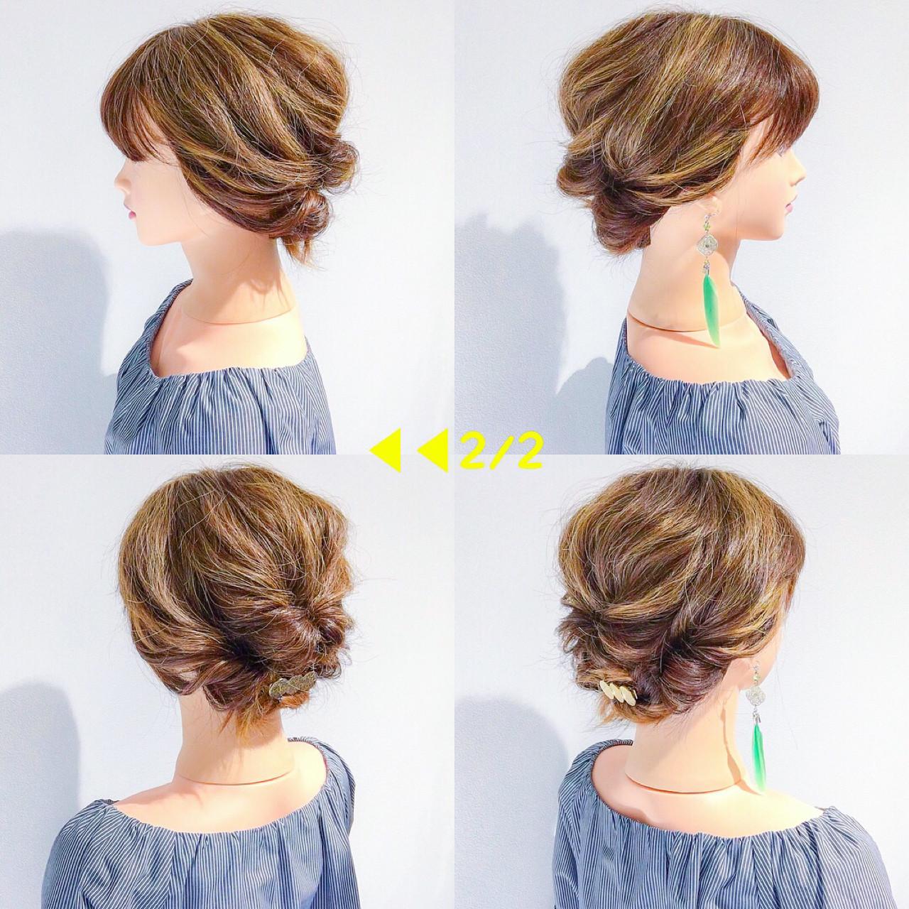 デート ボブ ヘアアレンジ フェミニン ヘアスタイルや髪型の写真・画像 | 美容師HIRO/Amoute代表 / Amoute/アムティ