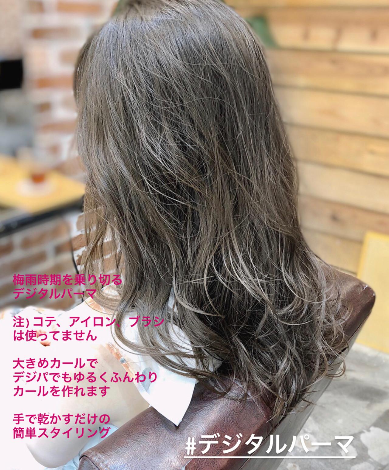 デジタルパーマ デート ロング ハイライト ヘアスタイルや髪型の写真・画像 | 桜井隆太/chobii/プロデューサー/銀座 / chobii 銀座
