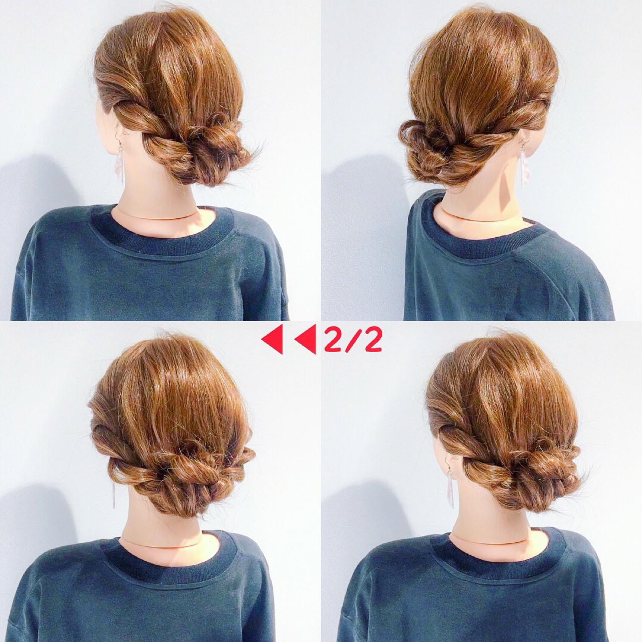 デート フェミニン オフィス ヘアアレンジ ヘアスタイルや髪型の写真・画像 | 美容師HIRO/Amoute代表 / Amoute/アムティ