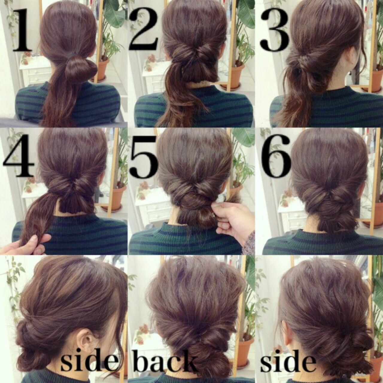 簡単にかわいくできる!ロングのヘアアレンジを紹介 by S - 簡単ヘアアレンジロングアップ