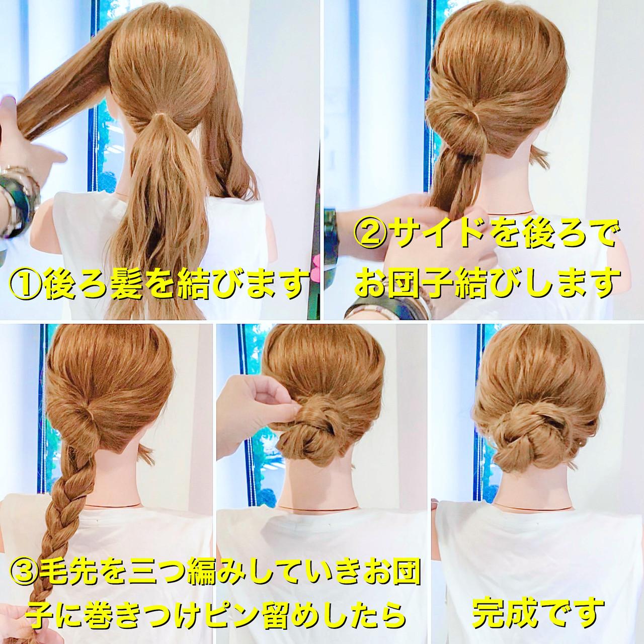 ヘアアレンジ セルフヘアアレンジ お団子ヘア エレガント ヘアスタイルや髪型の写真・画像