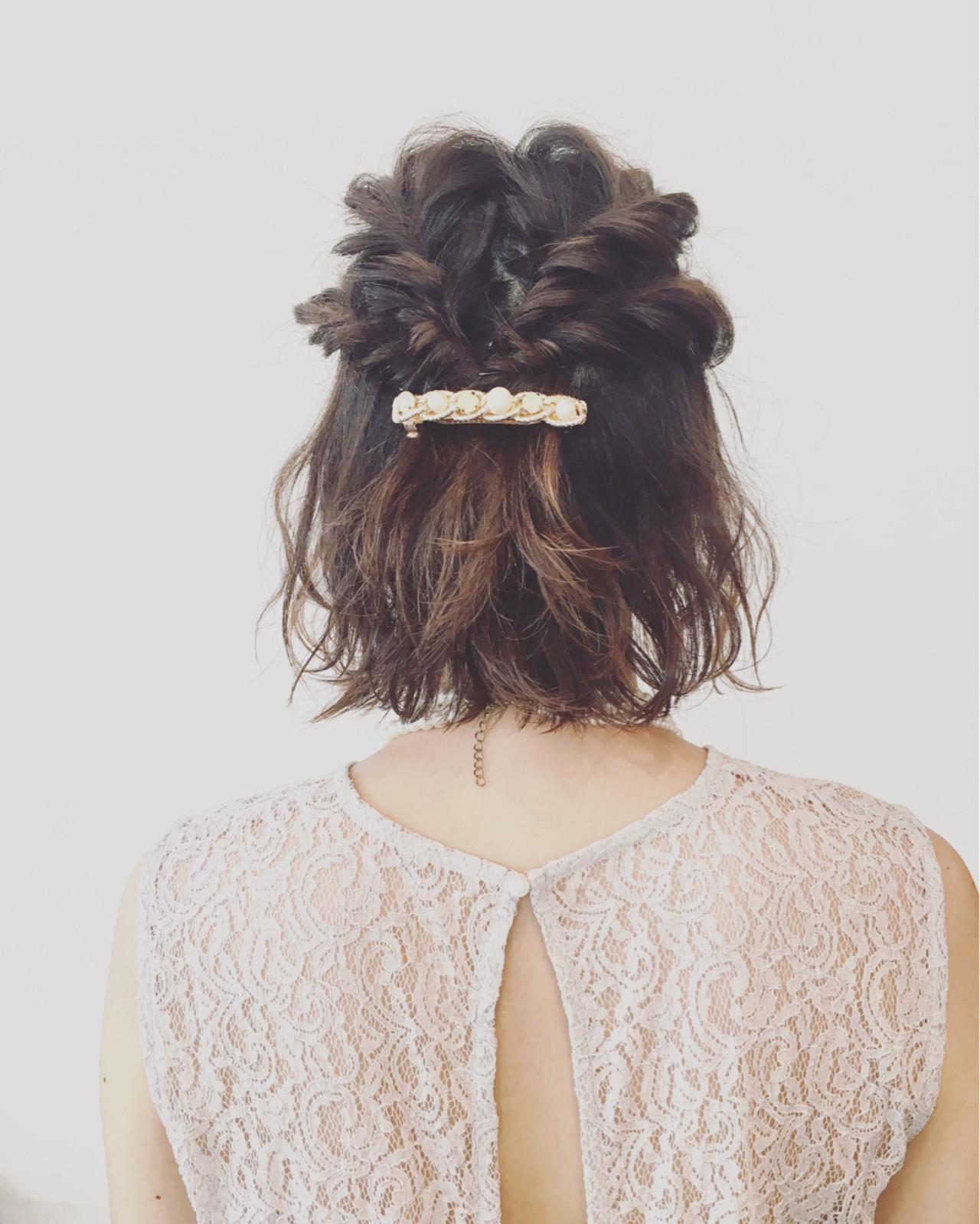 編み込み ハーフアップ ヘアアレンジ パーティ ヘアスタイルや髪型の写真・画像 | 三好 佳奈美 / Baco.(バコ)