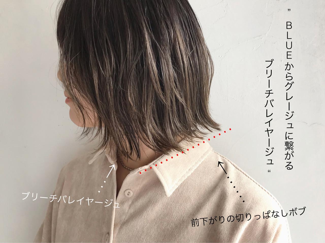 アッシュグラデーション ミディアム 切りっぱなしボブ バレイヤージュ ヘアスタイルや髪型の写真・画像 | 原田 和幸 / TELA / TELA