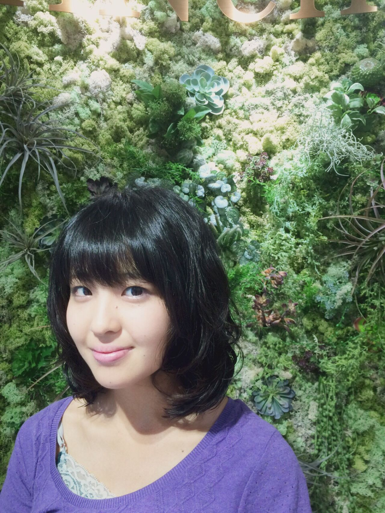 パーマ コンサバ 黒髪 外ハネ ヘアスタイルや髪型の写真・画像 | 山岸 一樹 / ANell【エネル】
