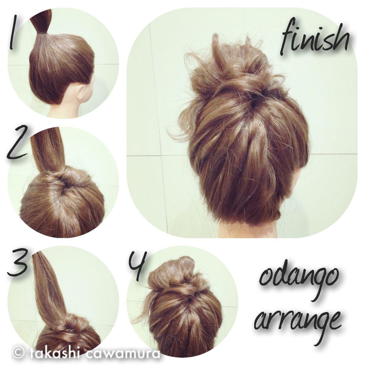 結婚式にも!ミディアムヘアの簡単お呼ばれアレンジ takashi cawamura / HAIR & MAKE•UP TAXI
