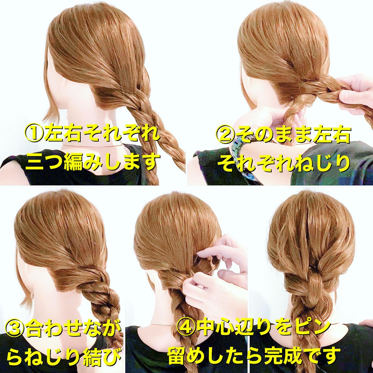 三つ編み ヘアアレンジ ダウンスタイル ヘアセット ヘアスタイルや髪型の写真・画像