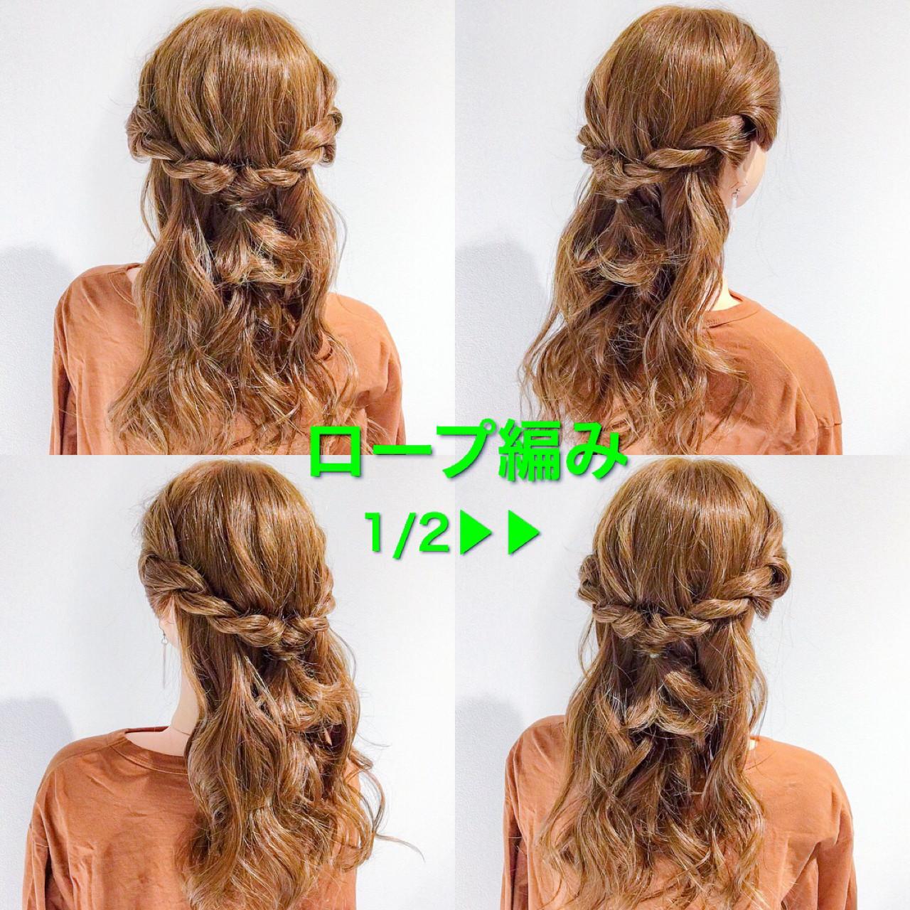 上品 エレガント 簡単ヘアアレンジ アウトドア ヘアスタイルや髪型の写真・画像   美容師HIRO/Amoute代表 / Amoute/アムティ