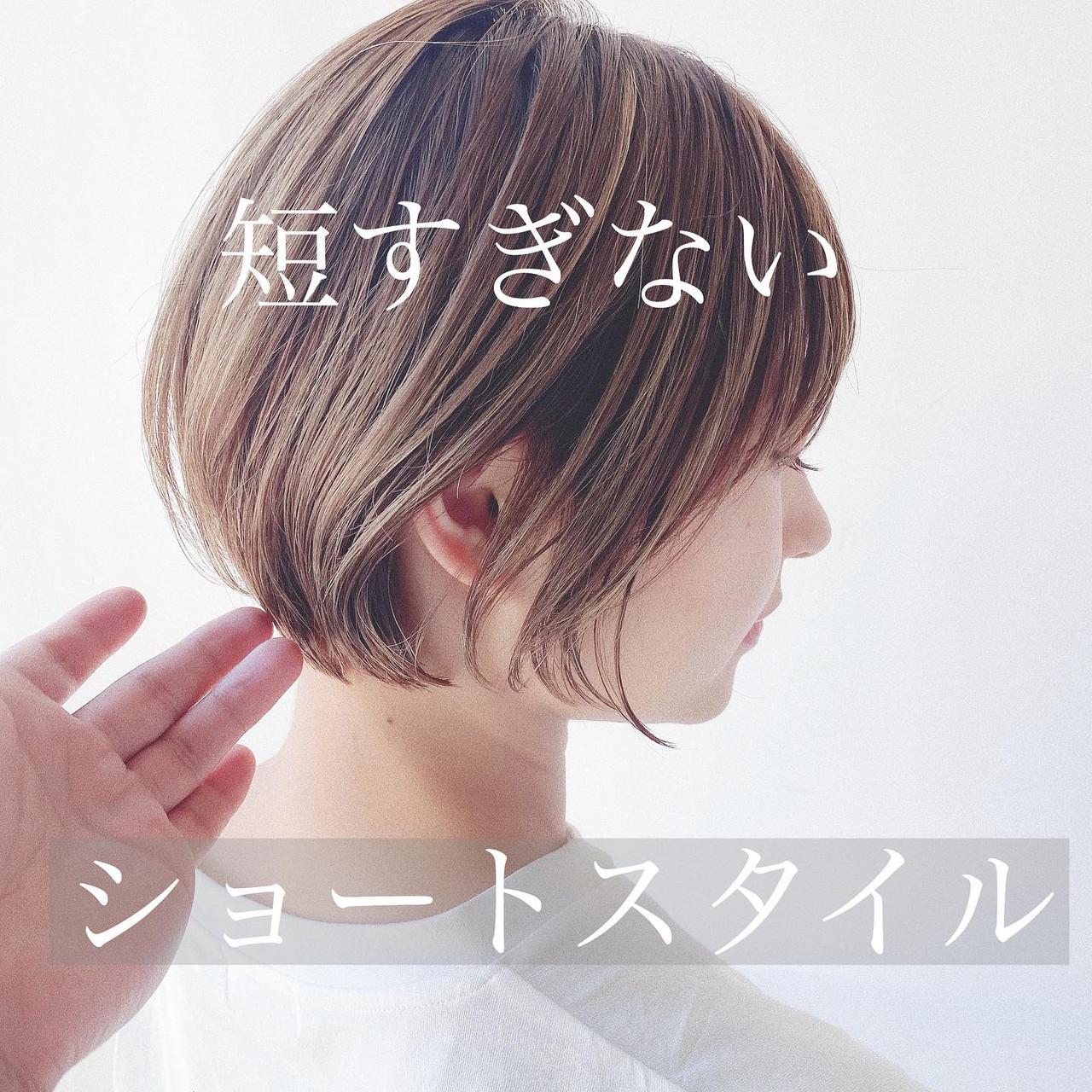 ナチュラル ショート オフィス アウトドア ヘアスタイルや髪型の写真・画像 | 矢野佑太郎 / GARDEN harajuku