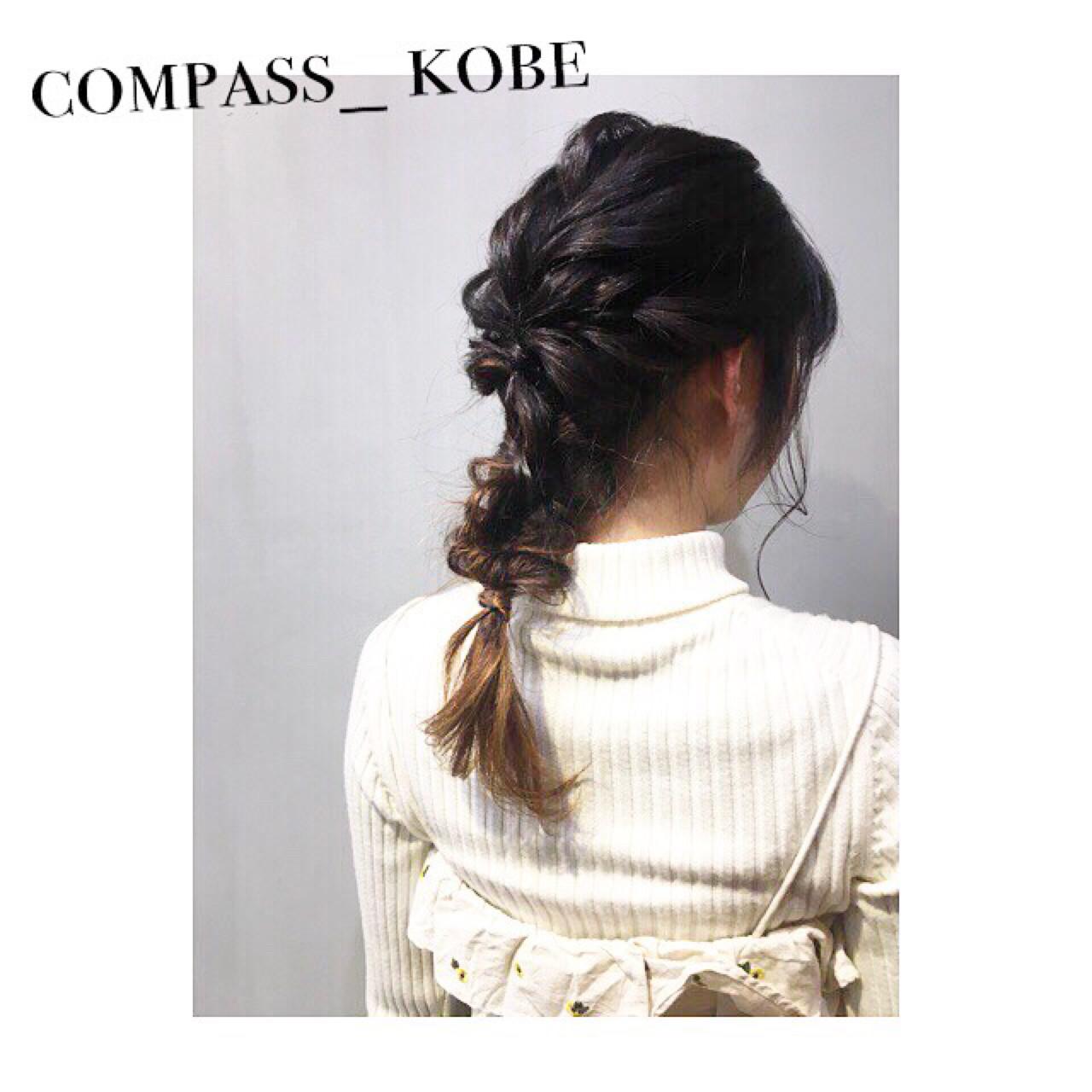 外ハネ ヘアアレンジ こなれ感 簡単ヘアアレンジ ヘアスタイルや髪型の写真・画像   COM PASS 太一 / COM PASS