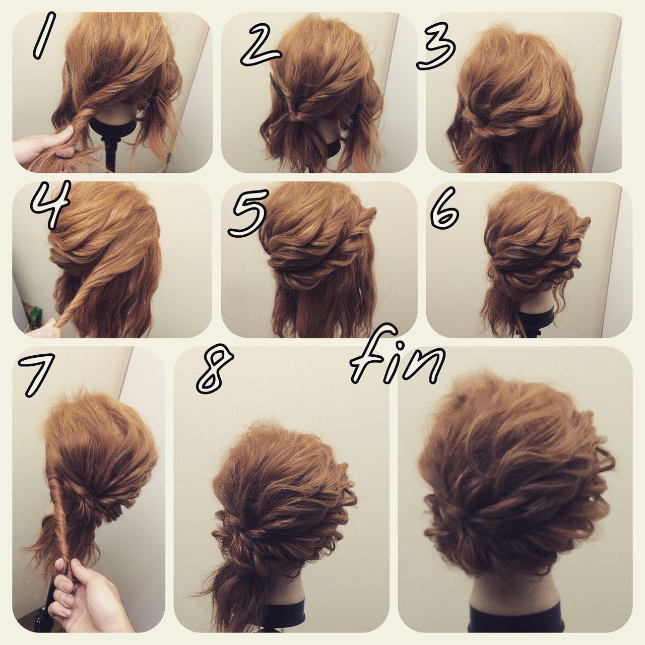 ロング 結婚式 ヘアアレンジ 簡単ヘアアレンジ ヘアスタイルや髪型の写真・画像 | 溝口和也 / Hair Atelier nico...