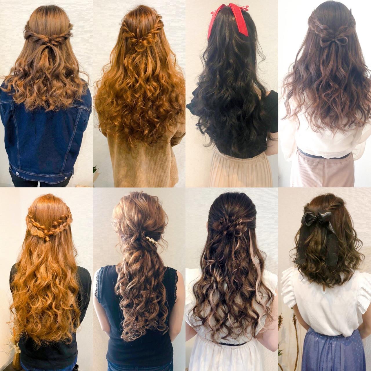 編み込み ハーフアップ ヘアセット ロング ヘアスタイルや髪型の写真・画像