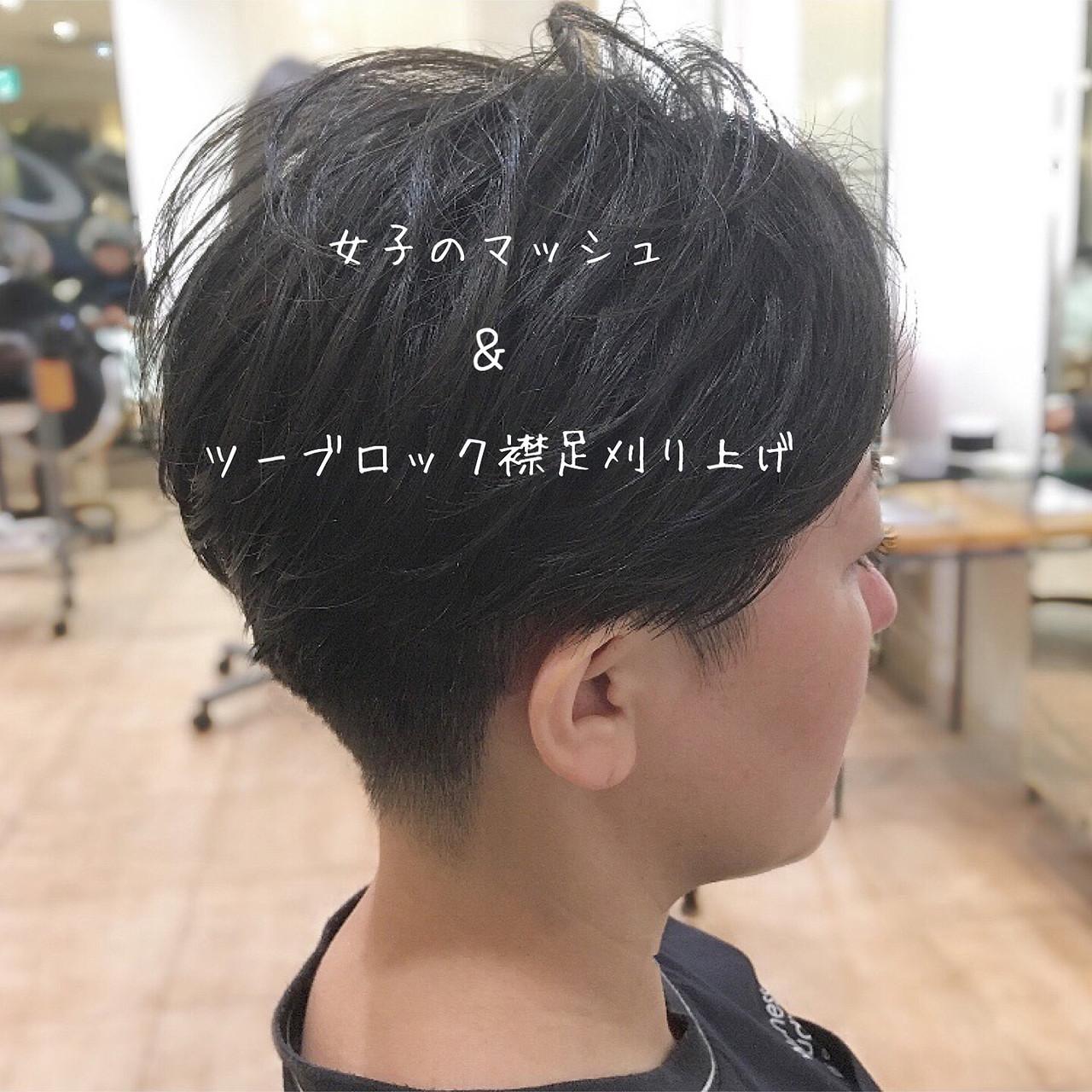 刈り上げ女子 ショートヘア マッシュ ショートヘアスタイルや髪型の写真・画像