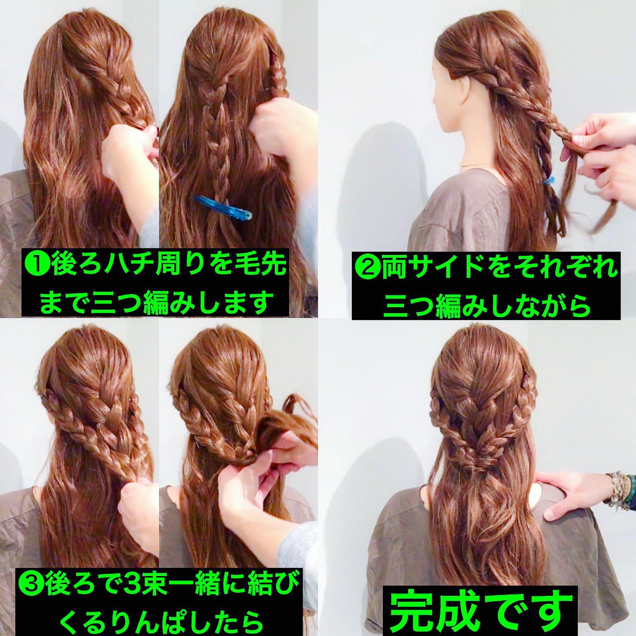 三つ編み オフィス 簡単ヘアアレンジ デート ヘアスタイルや髪型の写真・画像 | 美容師HIRO/Amoute代表 / Amoute/アムティ