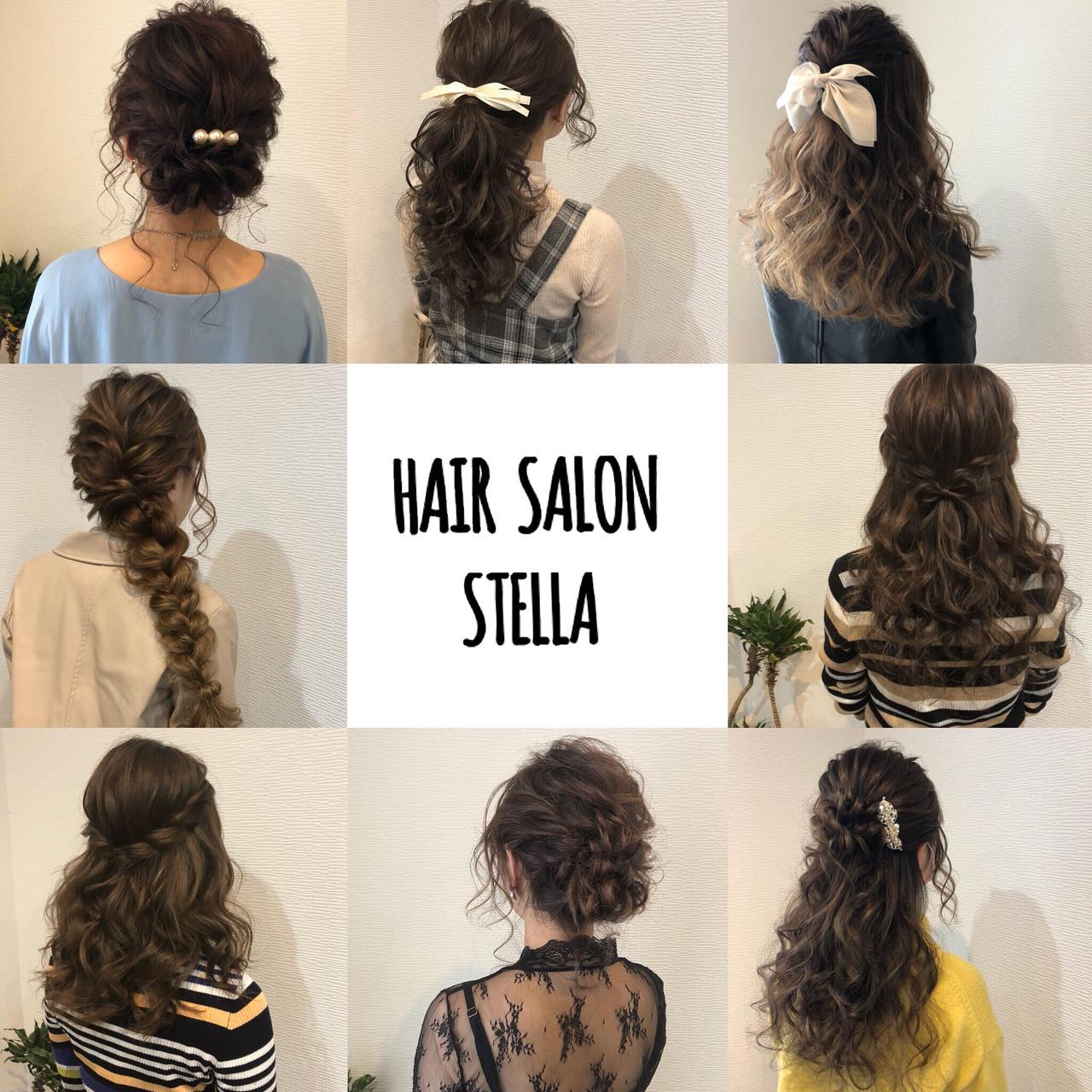 ハーフアップ ヘアアレンジ ヘアセット 編み込み ヘアスタイルや髪型の写真・画像 | mai / HAIR SALON STELLA
