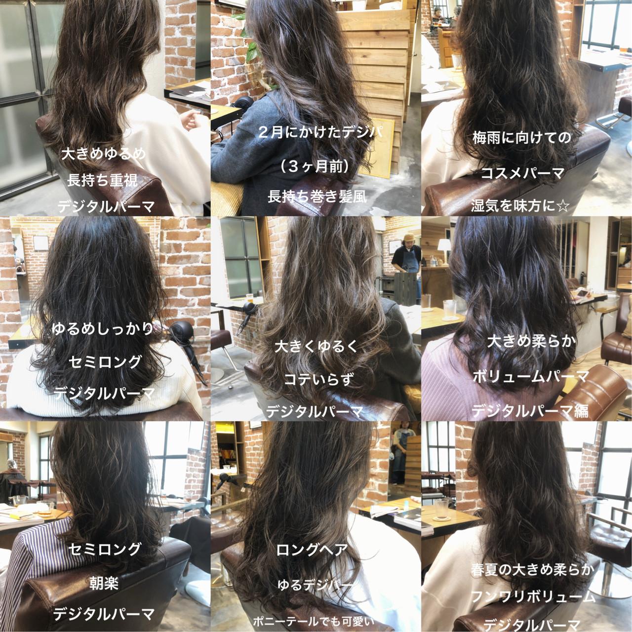 ナチュラル 簡単ヘアアレンジ ゆるふわ ロングヘアスタイルや髪型の写真・画像