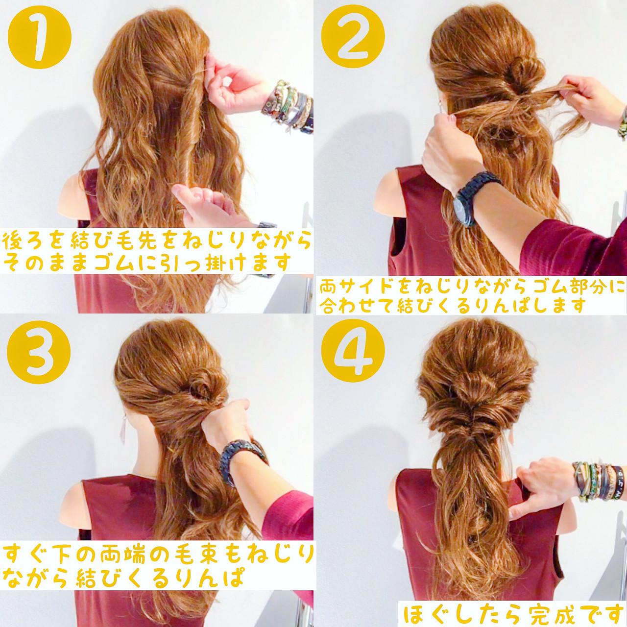 ヘアアレンジ アウトドア 簡単ヘアアレンジ デート ヘアスタイルや髪型の写真・画像 | 美容師HIRO/Amoute代表 / Amoute/アムティ