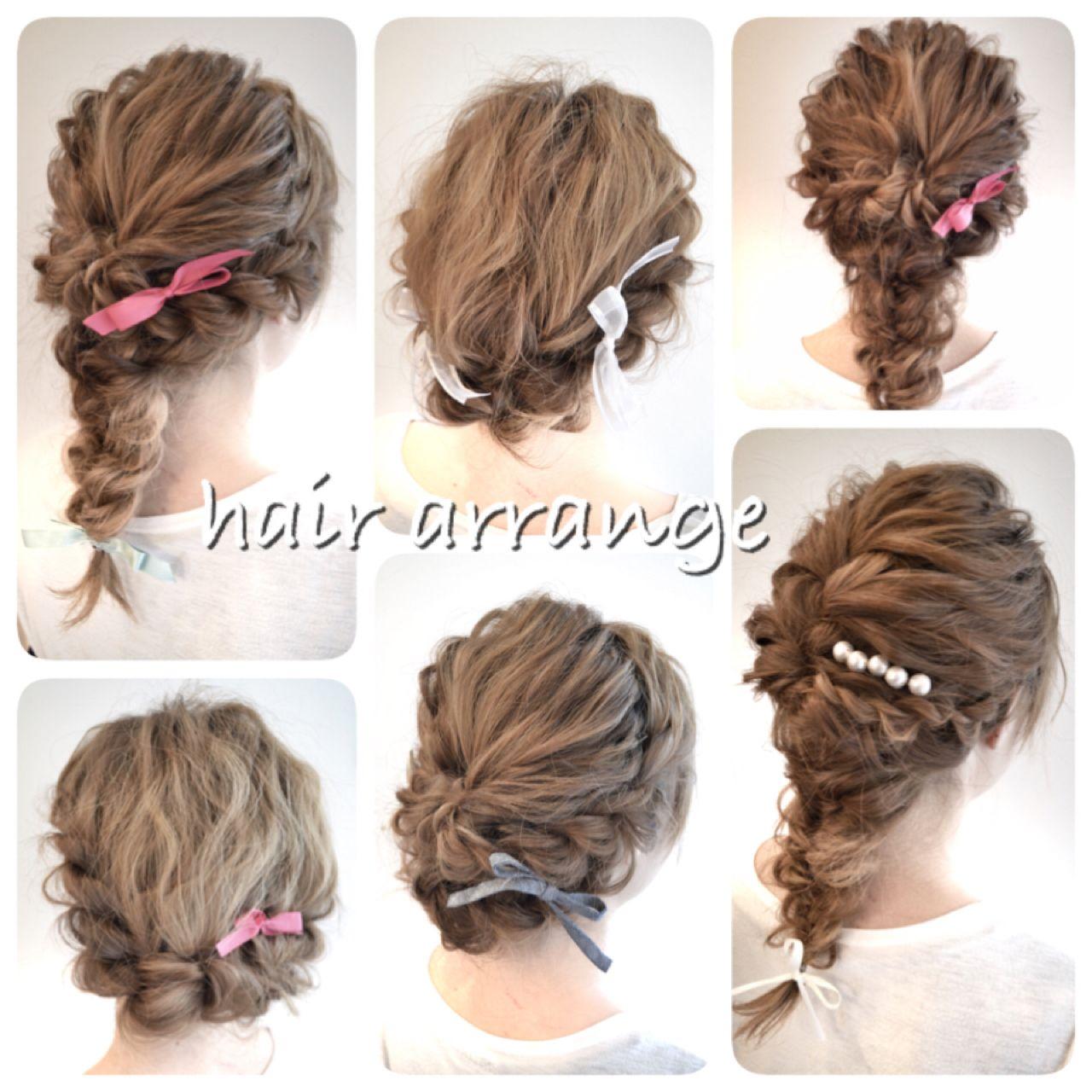 アップスタイル ストリート ロング 結婚式 ヘアスタイルや髪型の写真・画像 | Tanaka Hikaru/jilljanne / jilljanne 《ジル・ジェニー》