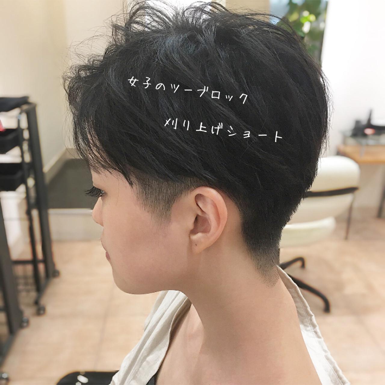 ベリーショート ショート 刈り上げ女子 刈り上げヘアスタイルや髪型の写真・画像