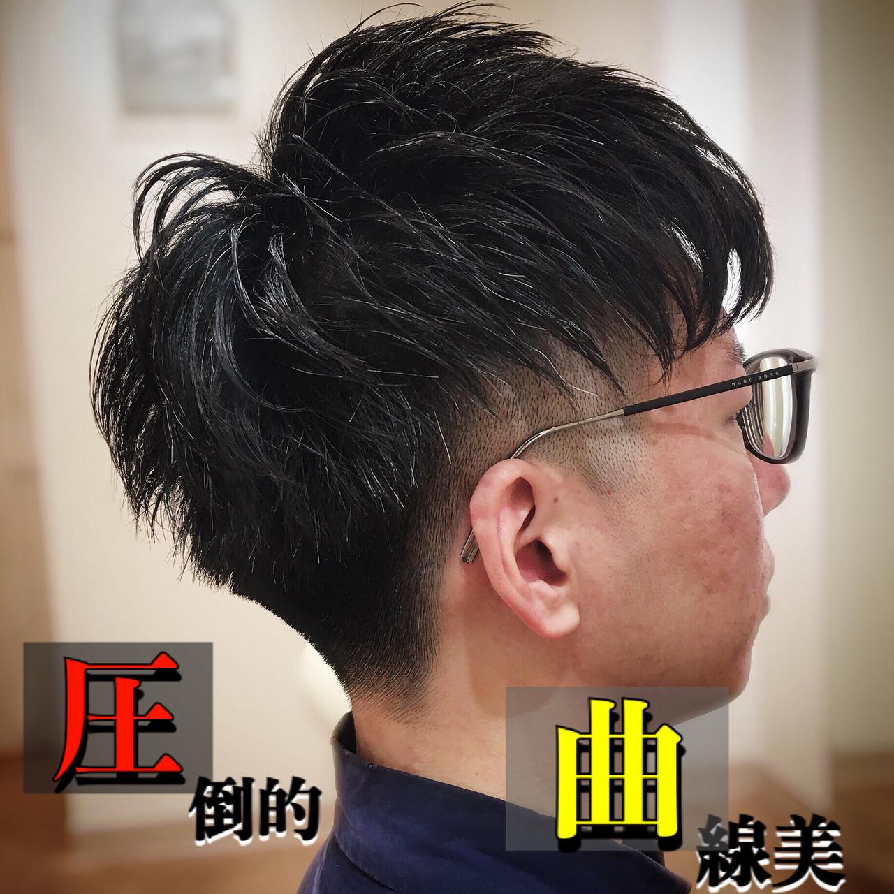 ショート スキンフェード フェードカット 刈り上げ ヘアスタイルや髪型の写真・画像   平本 詠一 / fabris