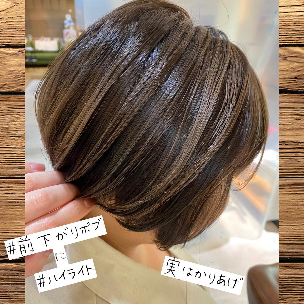 ショート ハイライト 刈り上げ ショートヘアヘアスタイルや髪型の写真・画像