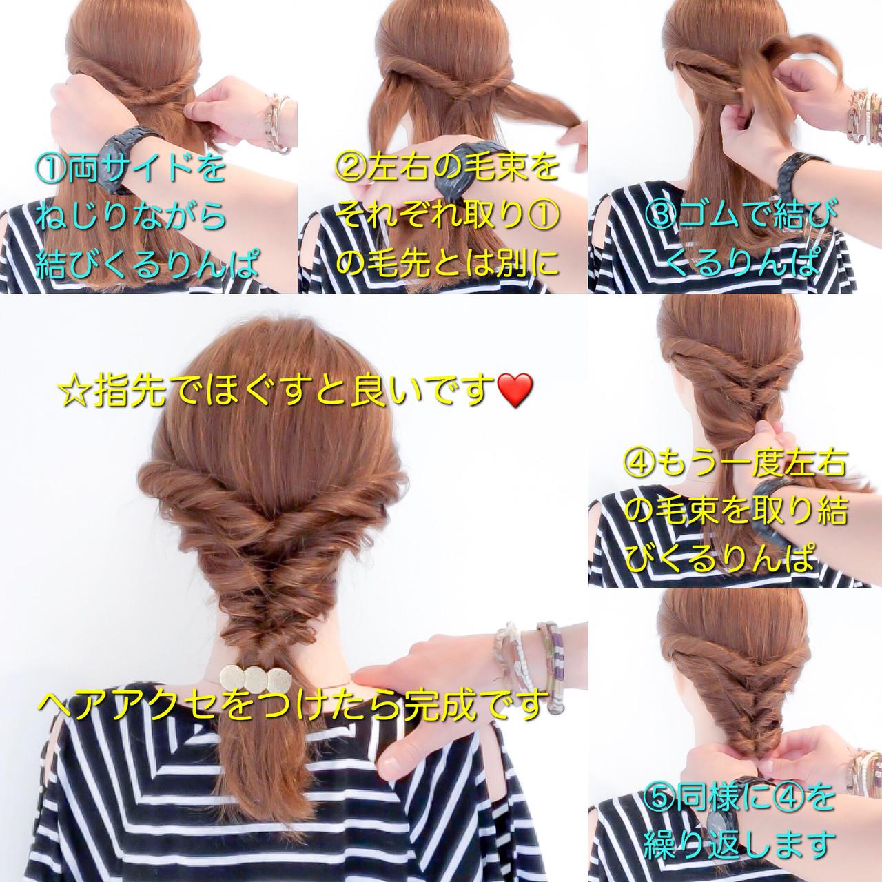 オフィス ヘアアレンジ 簡単ヘアアレンジ セミロング ヘアスタイルや髪型の写真・画像 | 美容師HIRO/Amoute代表 / Amoute/アムティ