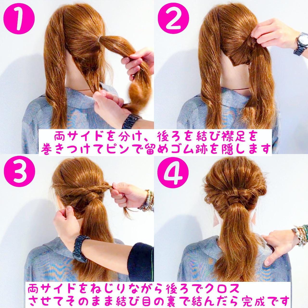 セミロング ナチュラル デート ヘアアレンジヘアスタイルや髪型の写真・画像