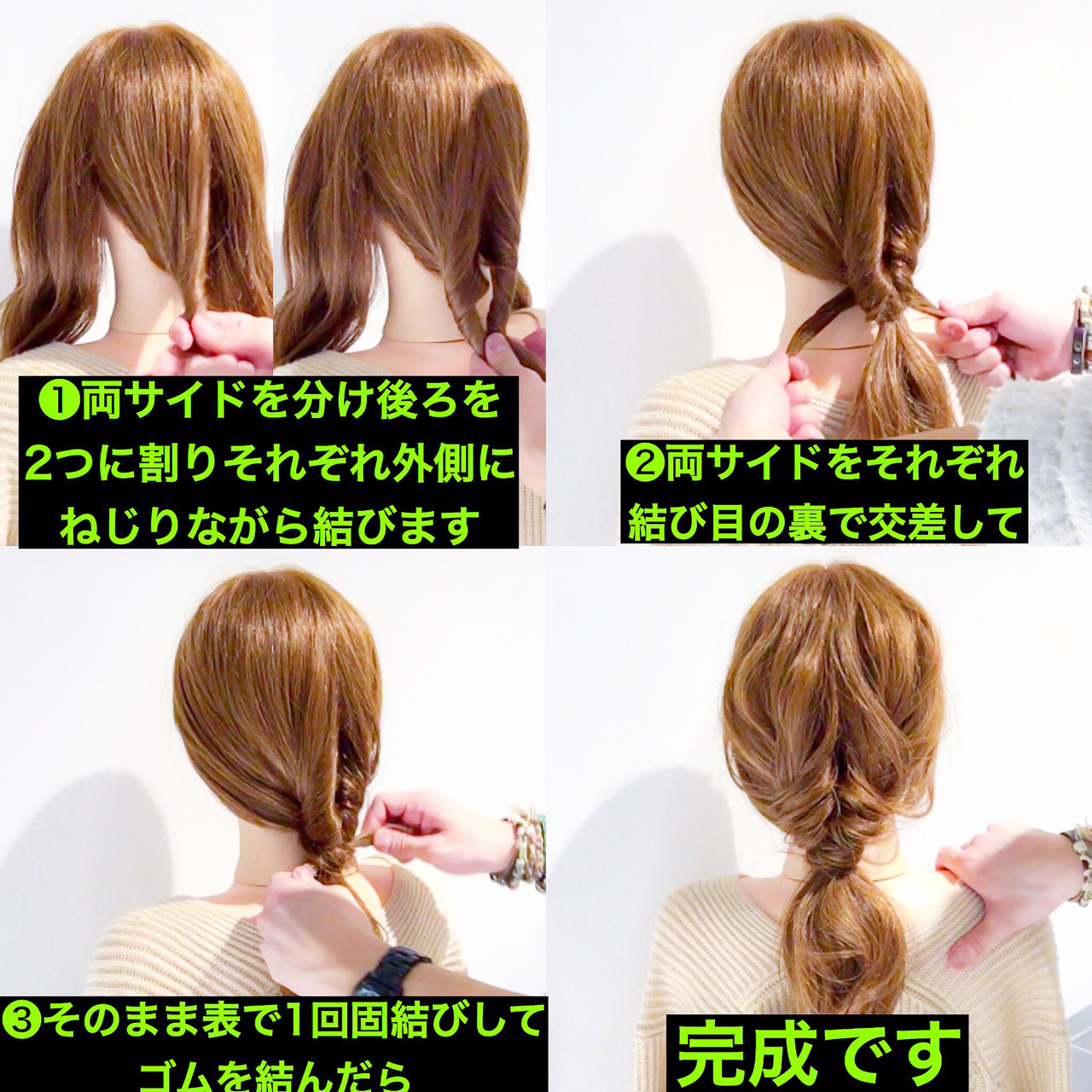 ヘアアレンジ ショート ロング デート ヘアスタイルや髪型の写真・画像   美容師HIRO/Amoute代表 / Amoute/アムティ
