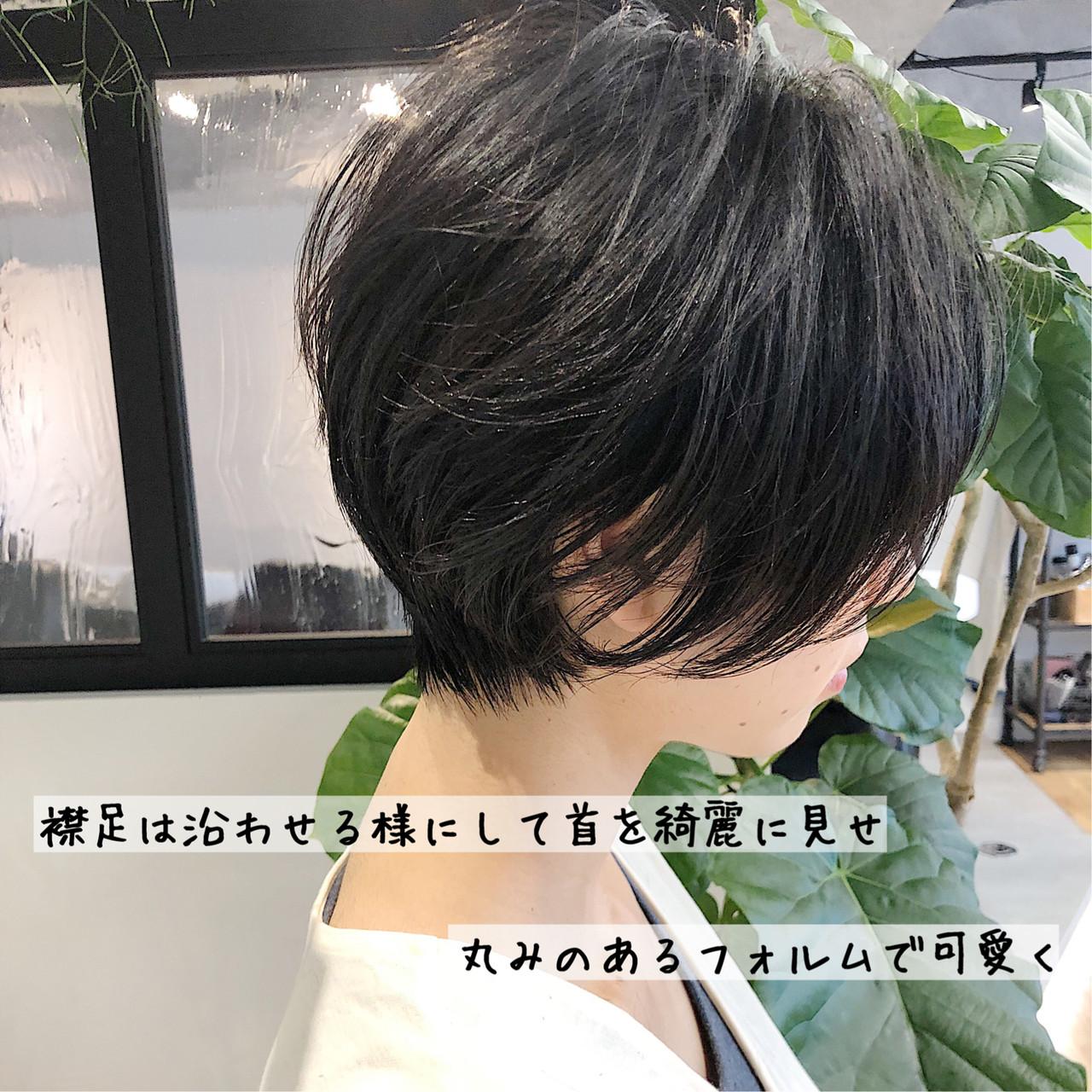 ナチュラル 大人かわいい 縮毛矯正 ストレート ヘアスタイルや髪型の写真・画像 | 本田 重人 / GRAFF hair