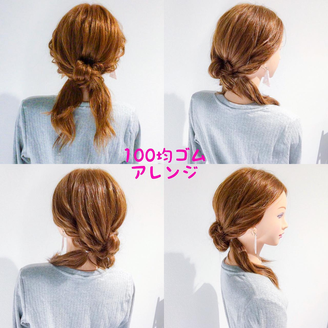 フェミニン デート アウトドア セミロング ヘアスタイルや髪型の写真・画像 | 美容師HIRO/Amoute代表 / Amoute/アムティ