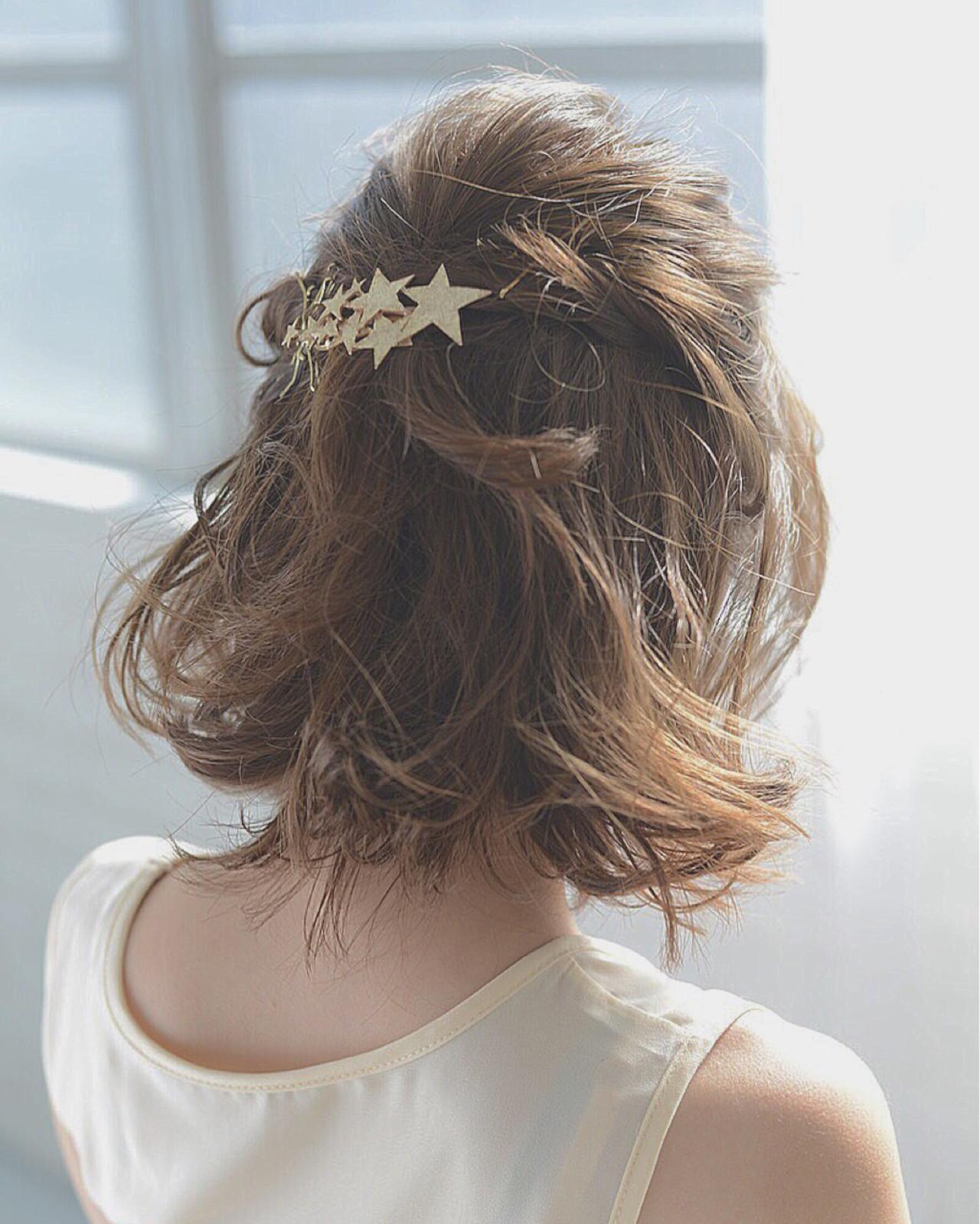 簡単ヘアアレンジ ボブ 大人かわいい ハーフアップヘアスタイルや髪型の写真・画像