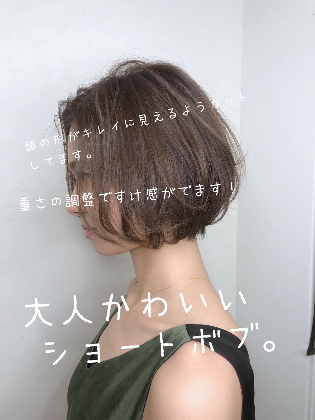 小顔ショート デート ショート エレガントヘアスタイルや髪型の写真・画像