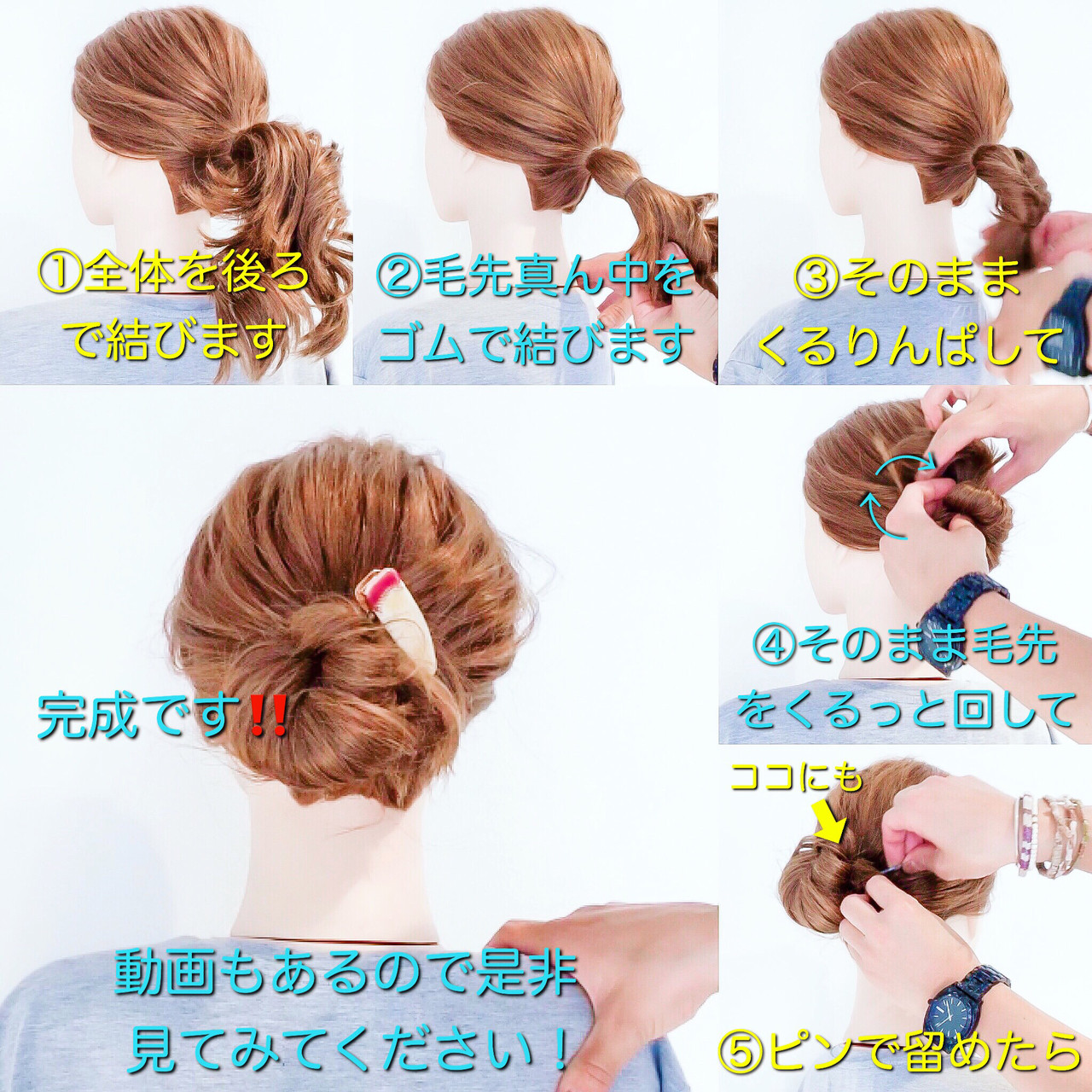 セルフアレンジ くるりんぱ 簡単ヘアアレンジ アップスタイル ヘアスタイルや髪型の写真・画像 | 美容師HIRO/Amoute代表 / Amoute/アムティ