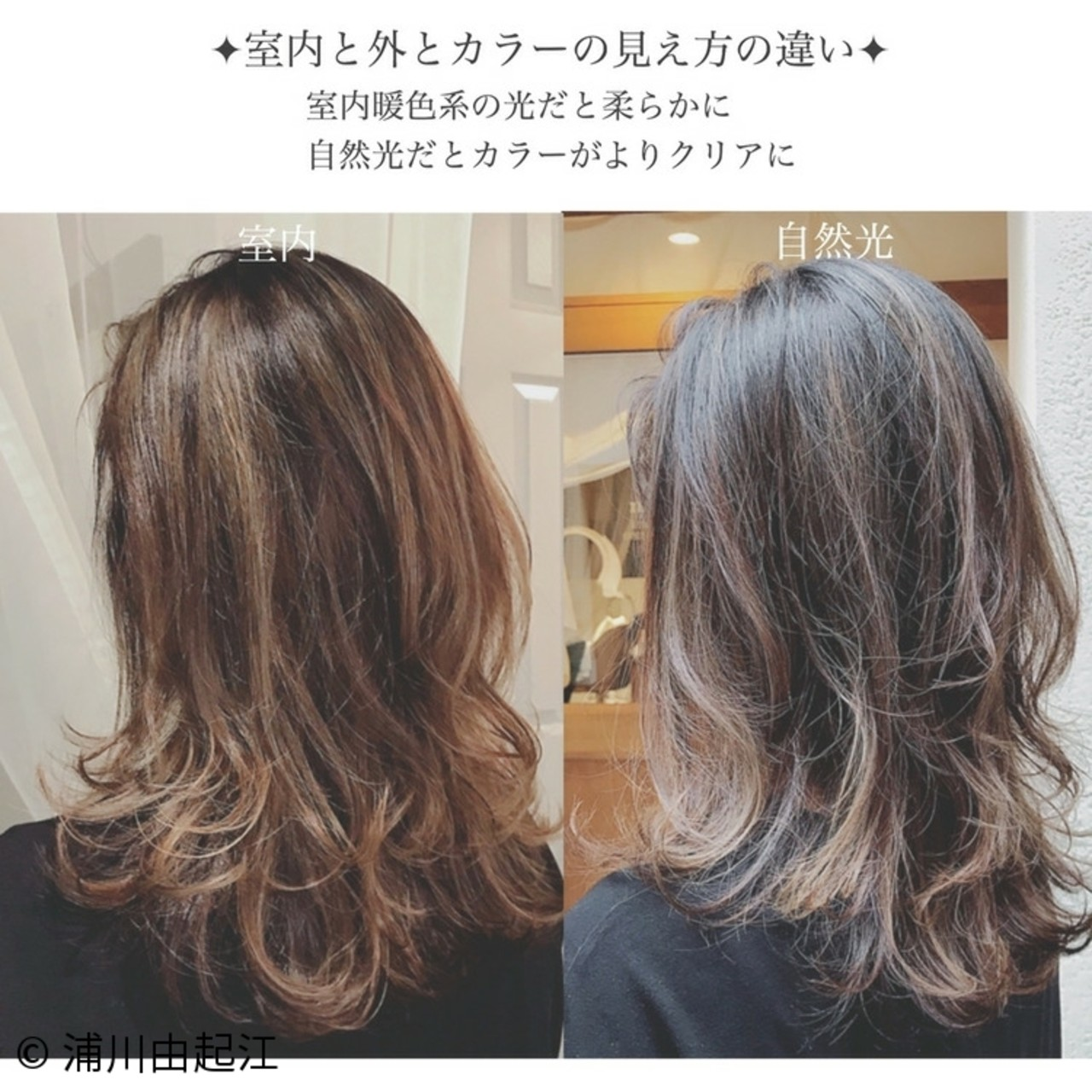 エレガント 大人かわいい ハイライト ゆるふわ ヘアスタイルや髪型の写真・画像 | 浦川由起江 / nanon