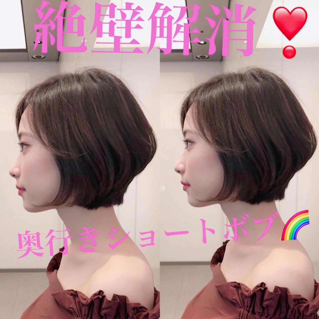 マッシュショート ハンサムショート アンニュイほつれヘア ヘアアレンジ ヘアスタイルや髪型の写真・画像 | 池上 一星 / GINZA PEEK-A-BOO 中央通り店