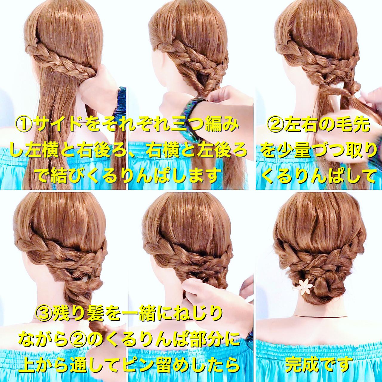 くるりんぱ ヘアアレンジ セルフヘアアレンジ ロング ヘアスタイルや髪型の写真・画像 | 美容師HIRO/Amoute代表 / Amoute/アムティ