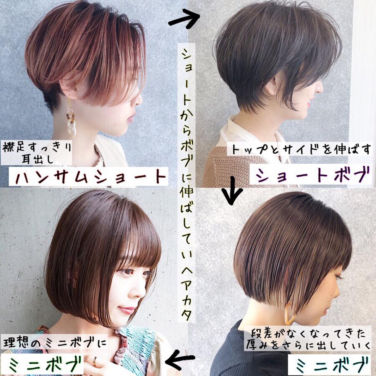 ストレート ショート 縮毛矯正 ナチュラルヘアスタイルや髪型の写真・画像