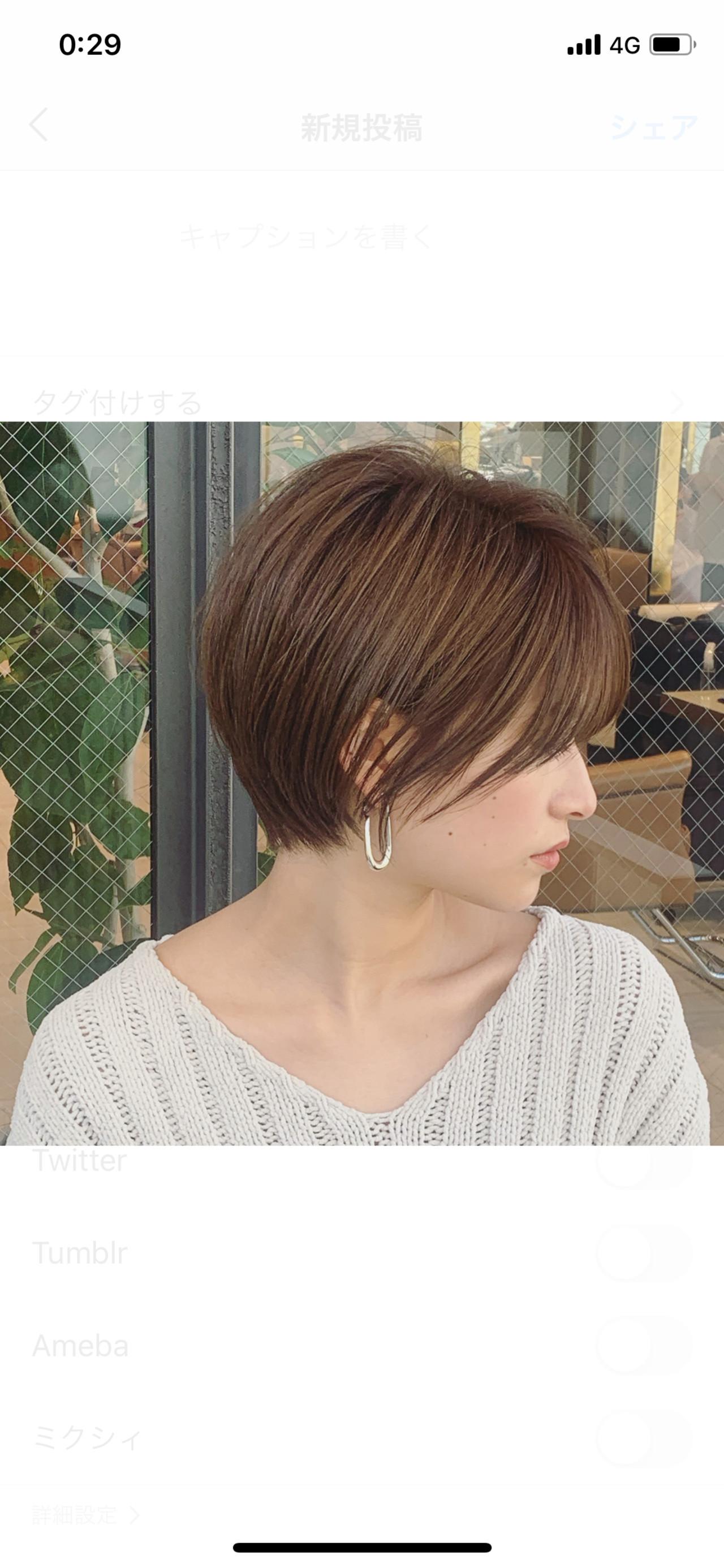 大人かわいい ショートボブ 大人ショート ナチュラルヘアスタイルや髪型の写真・画像