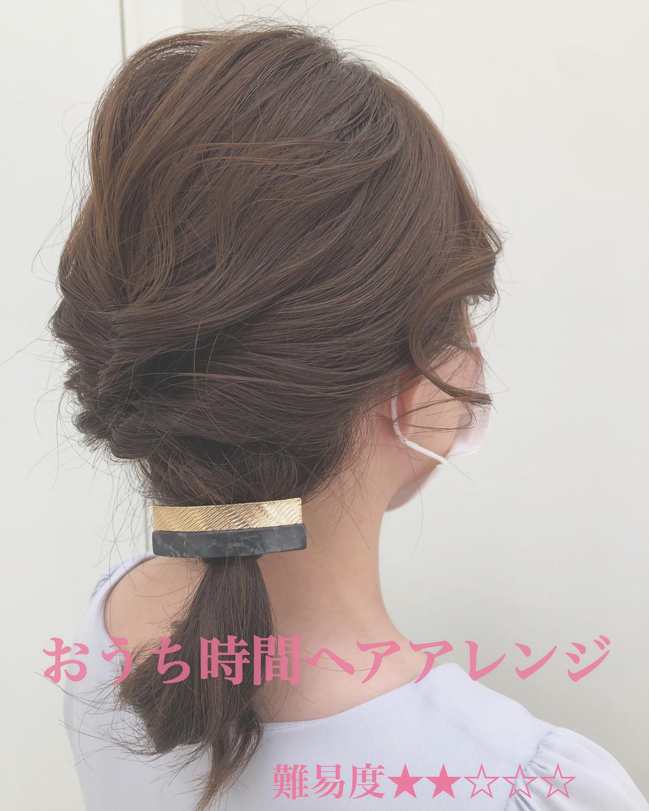 くるりんぱ セルフヘアアレンジ 簡単ヘアアレンジ ミディアム ヘアスタイルや髪型の写真・画像