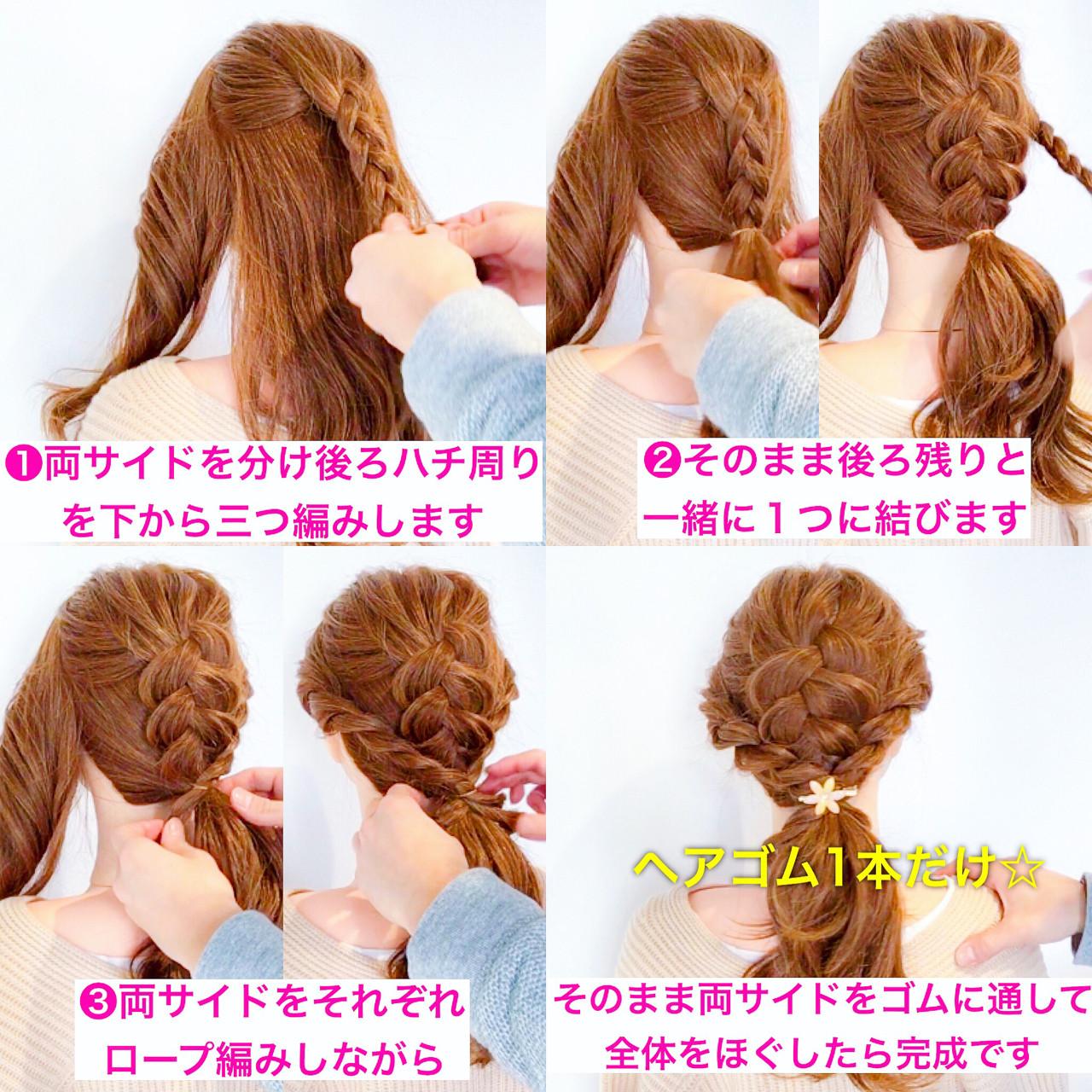 エレガント ヘアアレンジ デート 上品 ヘアスタイルや髪型の写真・画像 | 美容師HIRO/Amoute代表 / Amoute/アムティ