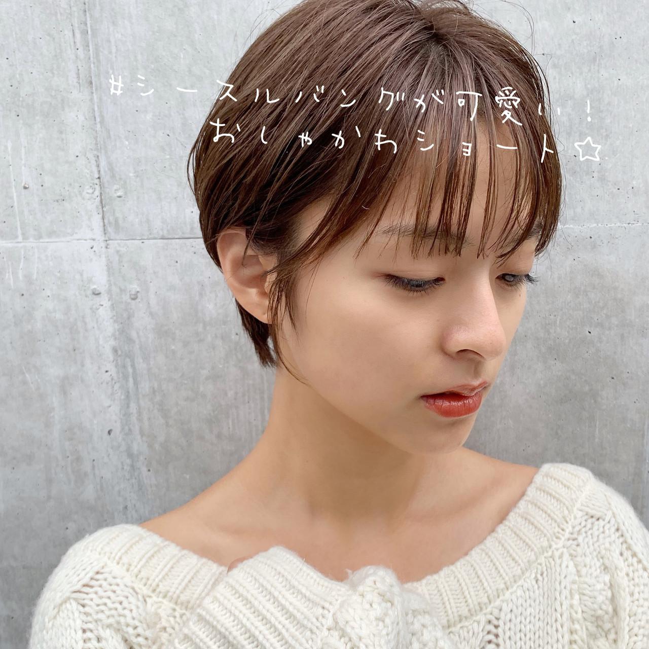 ナチュラル ミニボブ ショートヘア ショートボブ ヘアスタイルや髪型の写真・画像 | Natsuko Kodama 児玉奈都子 / dydi