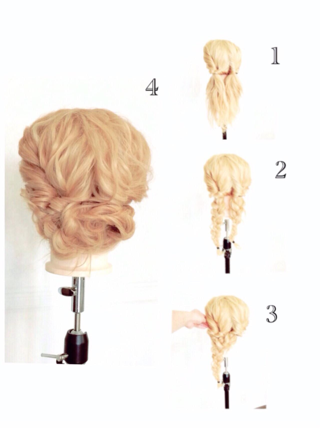 グラデーションカラー くせ毛風 ヘアアレンジ セミロング ヘアスタイルや髪型の写真・画像 | 坂東崇 / hair make DOLCE