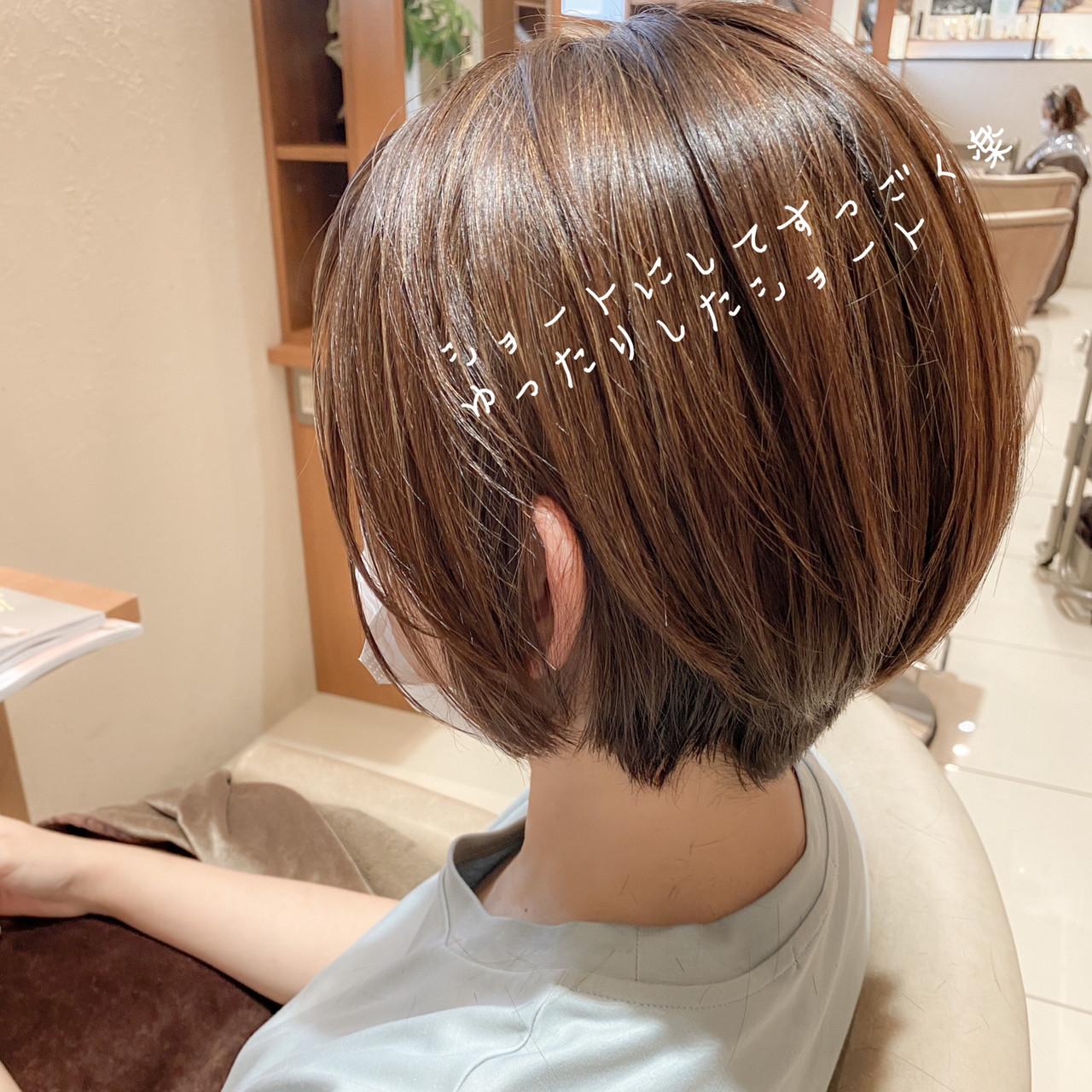 フェミニン 小顔ショート 丸みショート ショートヘアヘアスタイルや髪型の写真・画像