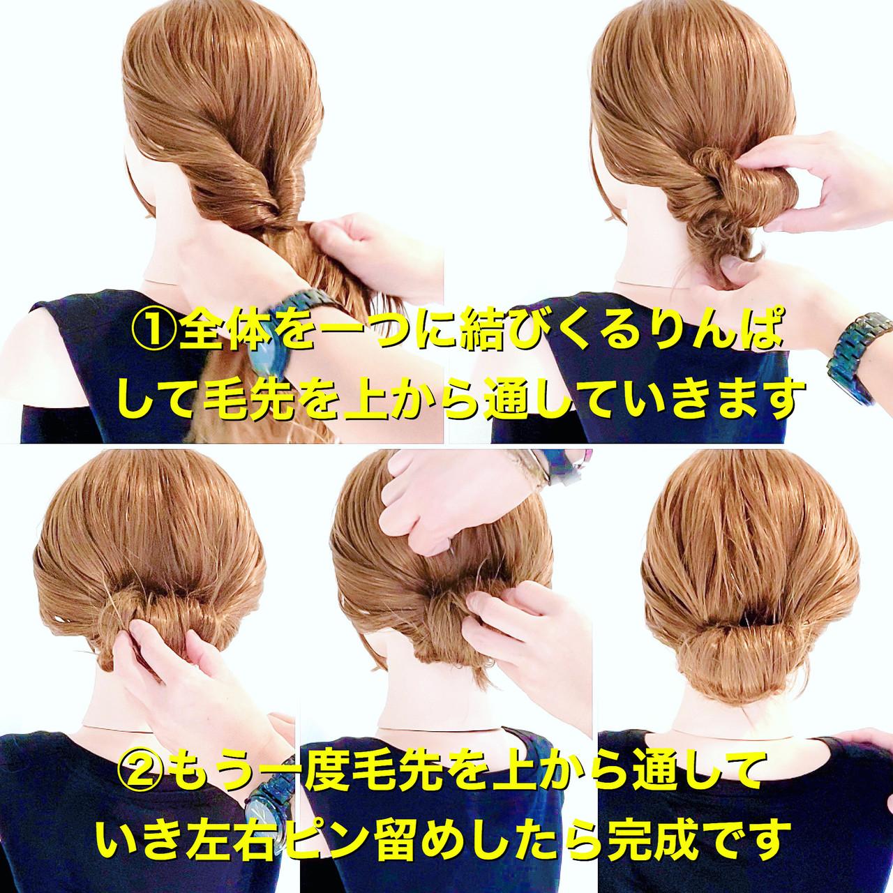 ヘアアレンジ ロング エレガント ヘアセット ヘアスタイルや髪型の写真・画像