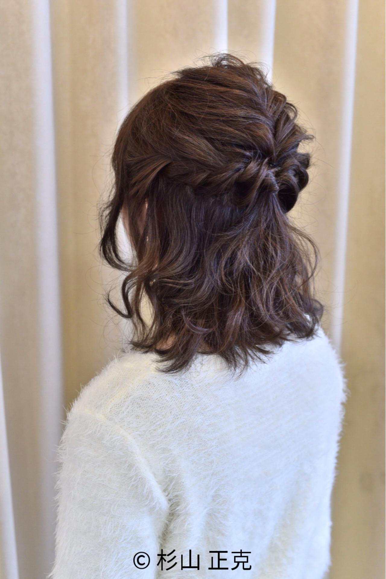 結婚式 ヘアアレンジ 暗髪 大人かわいいヘアスタイルや髪型の写真・画像