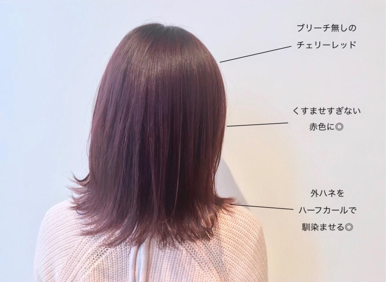 ミディアム 外ハネ ナチュラル 透明感カラー ヘアスタイルや髪型の写真・画像 | 村西 郁人 / rue