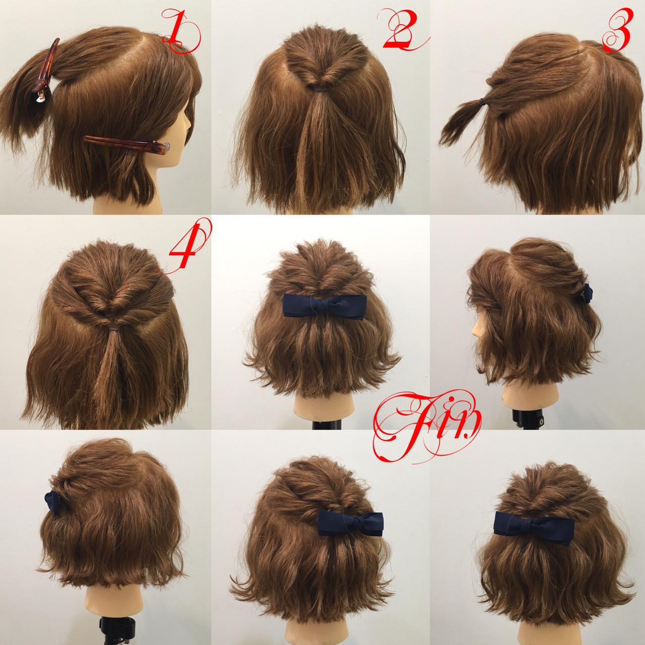 ハーフアップ ボブ 簡単ヘアアレンジ ショートボブ ヘアスタイルや髪型の写真・画像   hiroki / Lien