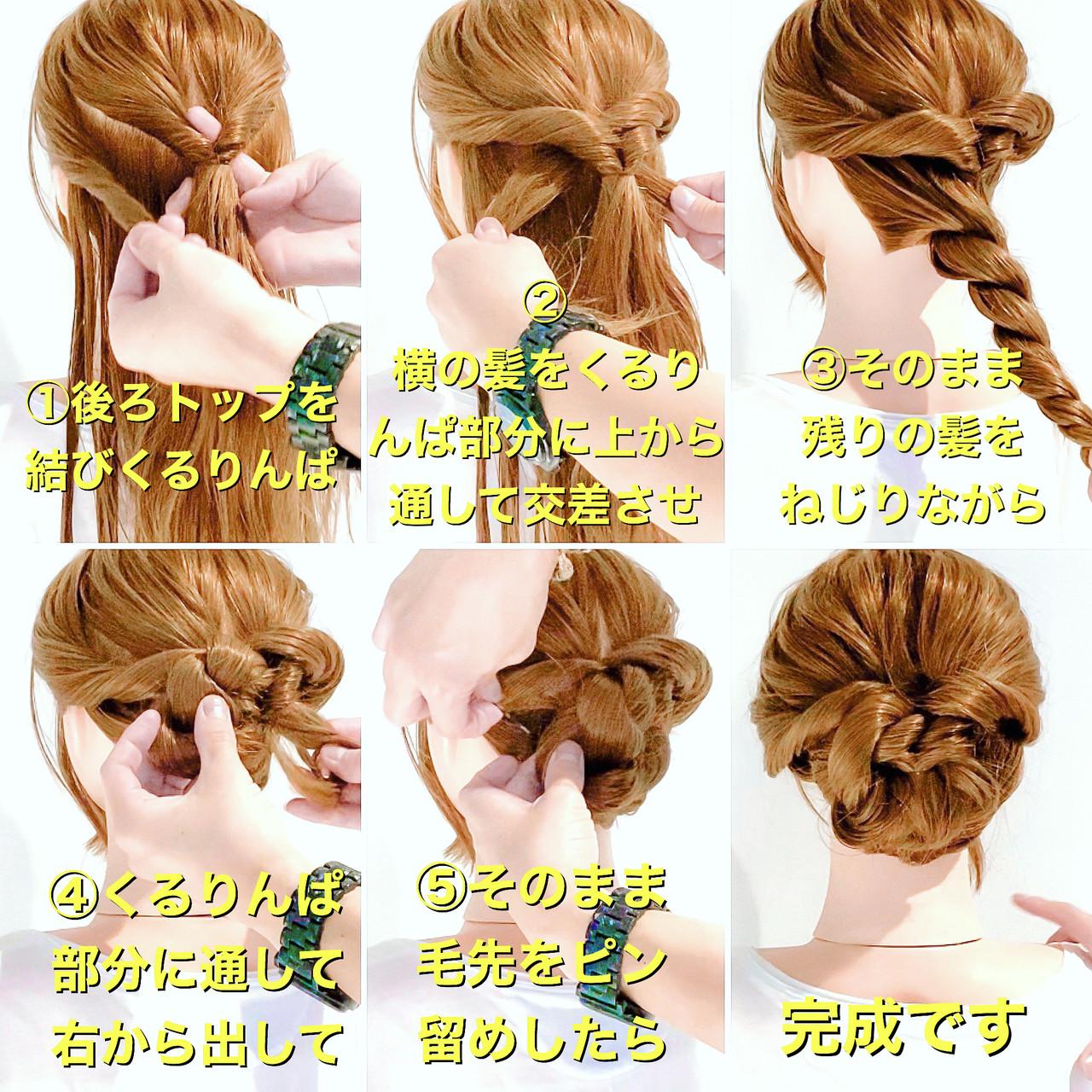 美容師HIRO/Amoute代表/Amoute/アムティ
